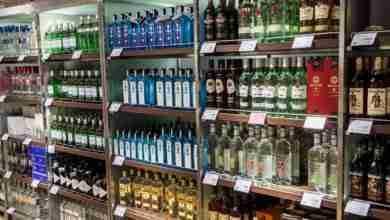 OSLO GARDERMOEN NORWAY – NOVEMBER 3:Alcohols in Duty Free Shop a