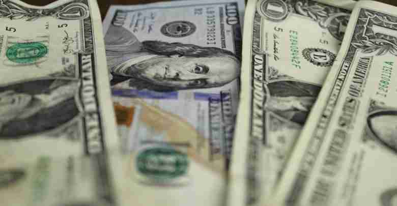 Fake Currency Cashing In At Banks In Surrounding Areas – KCHA News